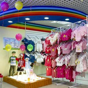 Детские магазины Голышманово