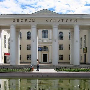 Дворцы и дома культуры Голышманово