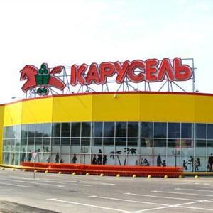 Гипермаркеты Голышманово
