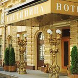 Гостиницы Голышманово