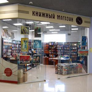 Книжные магазины Голышманово