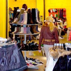 Магазины одежды и обуви Голышманово