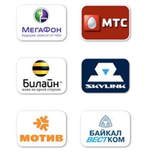 Операторы сотовой связи Голышманово
