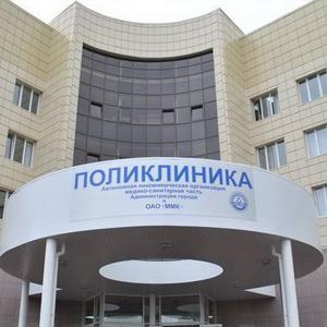 Поликлиники Голышманово