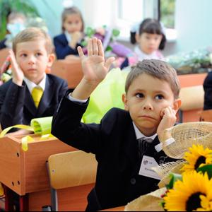 Школы Голышманово