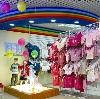 Детские магазины в Голышманово