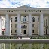 Дворцы и дома культуры в Голышманово