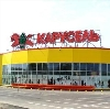 Гипермаркеты в Голышманово