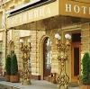 Гостиницы в Голышманово
