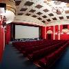 Кинотеатры в Голышманово