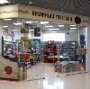 Книжные магазины в Голышманово