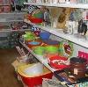 Магазины хозтоваров в Голышманово