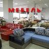 Магазины мебели в Голышманово