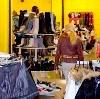 Магазины одежды и обуви в Голышманово