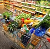 Магазины продуктов в Голышманово