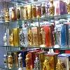 Парфюмерные магазины в Голышманово