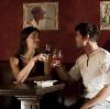 Рестораны, кафе, бары в Голышманово