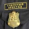 Судебные приставы в Голышманово