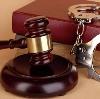 Суды в Голышманово