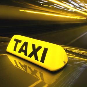 Такси Голышманово