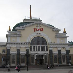 Железнодорожные вокзалы Голышманово